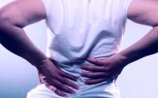 Дорсопатия поясничного отдела: симптомы и лечение