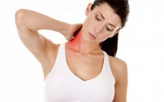 Шейно-плечевой синдром — 7 симптомов, лечение и профилактика