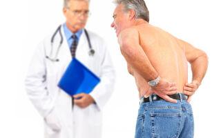 Болит спина, к какому врачу обратиться.