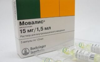 Как действуют уколы препарата Мовалис при боли в спине и пояснице (дозировка)