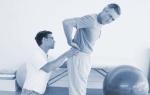 Боли при остеохондрозе поясничного отдела позвоночника