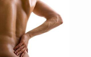 Спинная амиотрофия: причины, симптомы, лечение
