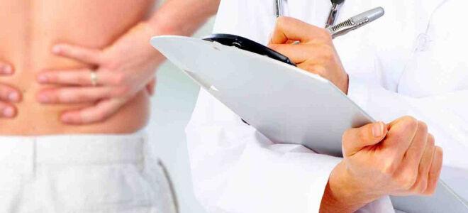 Люмбаго: симптомы и лечение