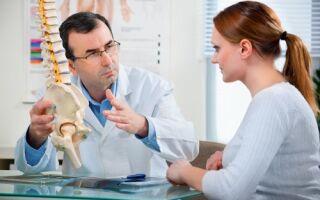 Миелопатия: этиология, симптоматика и лечение