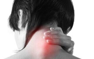 Подвывих шейного позвонка: симптомы и лечение