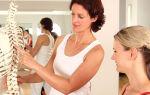 Остеопороз у женщин: симптомы и лечение