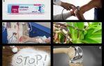 Как лечить артрит: универсальные способы и индивидуальные по каждому виду патологии
